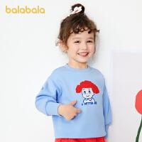 【券后预估价:58】巴拉巴拉童装儿童打底衫女童长袖T恤春季小童宝宝套头衫