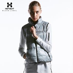 美国HOTSUIT冬季女短款保暖运动羽绒防风立领开衫休闲运动马甲6648789