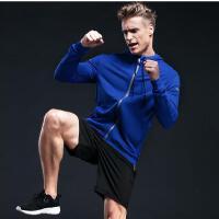 男女款羽毛球服套装上衣开衫运动服 定制羽毛球服长袖外套