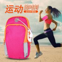户外运动臂包跑步手机臂包健身多功能手腕包通用手臂包
