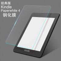 Kindle Paperwhite4钢化膜保护膜电子书阅读器2018全新经典版钢化玻璃膜