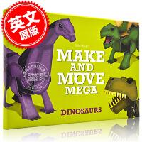 现货 制作与活动:恐龙 英文原版 Make and Move Mega: Dinosaurs 儿童手工书 3D立体纸模