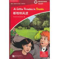 剑桥双语分级阅读 彩绘小说馆 都柏林风波(含1CD-ROM)(第1级 剑桥KET级别 单词要求400词以上)