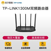 【苏宁易购】TP-LINK TL-WDR6500 1300M双频无线路由器 光纤大户型WIFI家用穿