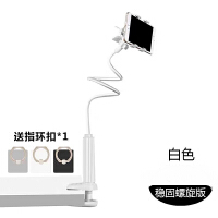 懒人手机支架 床头桌面手机架 创意多功能通用加长安卓苹果iphone小米手机夹子