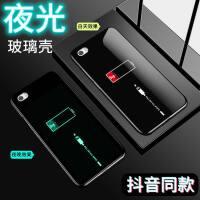 小米note手机壳玻璃5.7寸全包防摔MI Note保护套个性男款日韩卡通小米Note简