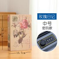 藏手机的东西 书本保险箱密码盒子收纳带锁存钱罐储蓄罐儿童创意礼物藏手机