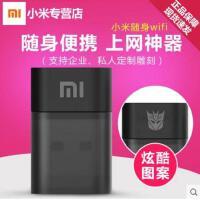 【支持礼品卡】原装小米随身WIFI移动便携无线网卡路由器USB接收手机wifi发射器