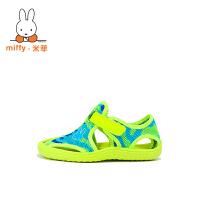 【儿童节大促-快抢券】Miffy米菲童鞋儿童女童包头凉鞋2017新款夏季男童沙滩鞋防滑软底