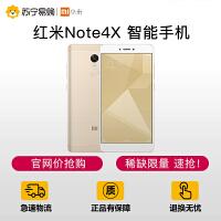 【苏宁易购】【现货直发】Xiaomi/小米 红米Note4X 64GB 全网通4G智能手机
