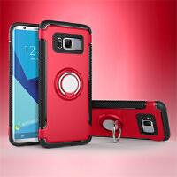 BaaN 三星S8手机壳创意支架指环车载防摔多功能保护套 中国红