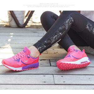 【每满100减50】361度女鞋正品2017新款跑步鞋361耐磨透气运动跑鞋 581632213C