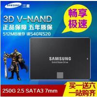 【支持礼品卡支付】Samsung/三星 MZ-75E250B/CN 850EVO笔记本SSD固态硬盘250g非256g