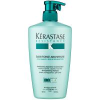 新品卡诗洗发水强韧修护洗发水500ml无硅油洗发水正品修护受损