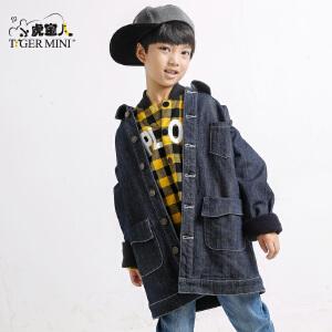 小虎宝儿童装男童加绒加厚外套儿童中长款大衣2017秋冬新款 韩版