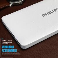 Philips/飞利浦 移动电源 10000毫安 轻薄安卓苹果手机平板通用充电宝 白色DLP2103