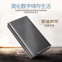 移动硬盘 1T/2T/3T/4T/6T/8T USB3.0安全备份 3.5 8TB 移动硬盘