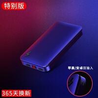 迷你充电宝移动电源快充大容量便携闪充适用于苹果vivo华为oppo小米手机通用安卓20000毫安