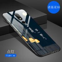 诺基亚X6手机壳NokiaX6保护套钢化玻璃Nokia6.1Plus软胶壳镜面个性定制男