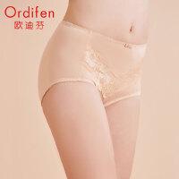 【2件3折到手价约:56】欧迪芬女士组合内裤20年新品提臀收腹舒适两条装组合内裤XK9A16