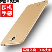 三星GT-n7100手机壳GTN7108送钢化膜note2女N719软胶N7102磨砂套