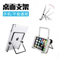 手写板ipad 2 4 air 华为平板通用懒人手机支架