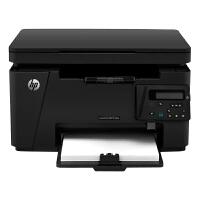 惠普(HP)M126nw黑白激光无线多功能一体机(打印 复印 扫描)升级型号132a/132nw