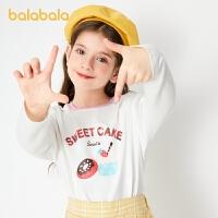 【2件6折价:55.1】巴拉巴拉童装女童t恤儿童打底衫春装2021新款中大童上衣纯棉萌趣