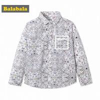 巴拉巴拉童装男童衬衫中大童儿童秋装2017新款纯棉白色调长袖衬衣
