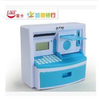 六一礼品语音银行ATM机 存取款机智能儿童过家家玩具益智存钱理财储蓄罐