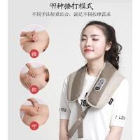 脖子加热按摩器颈部腰部肩部家用揉捏捶打肩膀颈肩颈椎腿部按摩器