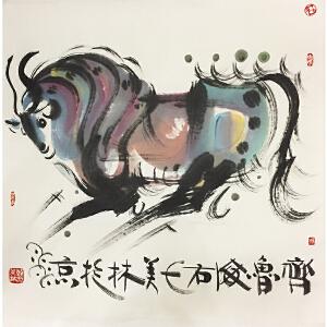 韩美林《牛图》国家一级美术师