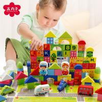 【满79领券立减10】儿童早教益智木制100粒桶装城市交通积木拼搭玩具