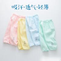 婴幼儿休闲空调睡裤男女儿童纱布防蚊裤宝宝长裤子夏季薄款0-4岁