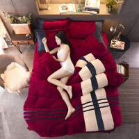 运动风加厚保暖 莱绒素色双拼四件套床上用品 被套220*240 床单230*250
