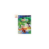 动画片 米奇妙妙屋合集2(3)(DVD) 正版DVD