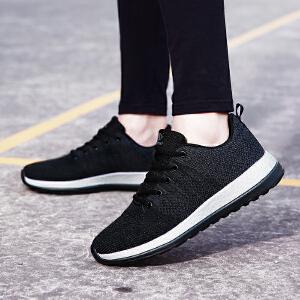 【限时特价】Q-AND/奇安达2018春夏新款男士飞织透气运动休闲跑步鞋