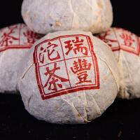 【16个一起拍】1998年瑞丰普洱茶沱茶陈年老熟茶 100克/个