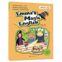 Emma's Magic English 爱玛的魔法英语(五年级上册)(人教版)