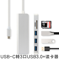华为平板C5扩展坞C5-10电脑type-c转换器HUB集线器读卡器OTG转接 银色【TYPE-C转3个USB 3.0