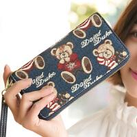 女士钱包女长款小清新韩版拉链手拿包小熊可爱学生钱包皮夹子钱夹