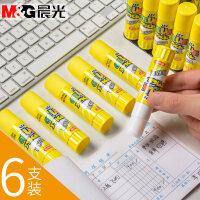 晨光15G固体胶6/3支高粘度固体胶强力固体胶棒小学生手工胶水可洗