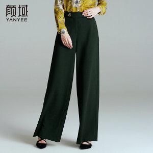 颜域品牌女装2017冬装新款时尚优雅百搭宽松直筒阔腿裤弹性长裤女