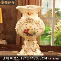 欧式落地客厅奢华大花瓶梵莎奇 欧式陶瓷花瓶摆件客厅插花装饰品 大号 落地 干花花瓶
