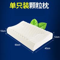 乳胶枕头单人学生护颈椎枕一对装儿童记忆枕芯家用