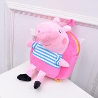 小猪佩奇书包乔治玩具公仔毛绒背包1-3岁儿童礼物卡通幼儿园书包
