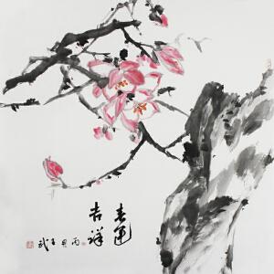 北京美术家新锐联盟一级美术师子武 《春色吉祥》 67*70cm