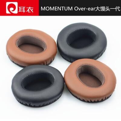 森海塞尔TUM 2.0 大馒头耳机套一代皮套耳罩海绵套