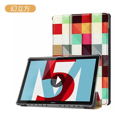 华为M5平板电脑保护套网红10.8英寸CMR-W09防摔皮套带休眠CMR-AL09日