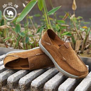骆驼牌 春季新款潮流日常休闲男鞋纯色套脚男鞋流行轻盈男鞋子
